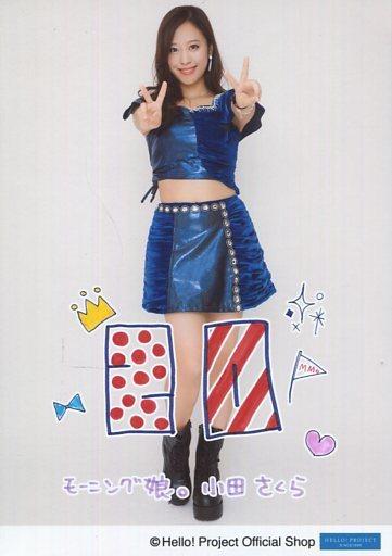 中古 モーニング娘。'17/小田さくら/印刷メッセージ入り・全身/モーニング娘。'17生写真『モーニング娘。結成20周年記念』<直筆プリント入りL判>