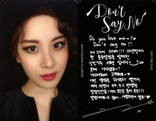 【中古】コレクションカード(女性)/CD「Don't Say No」特典トレカ ソヒョン(SeoHyun)/バストアップ・衣装黒・背景黒/CD「Don't Say No」特典トレカ