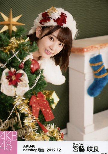 【中古】生写真(AKB48・SKE48)/アイドル/AKB48 宮脇咲良/上半身・クリスマスツリー/AKB48 2017年12月度 net shop限定個別生写真「ポンポン ホワイトクリスマスドレス」衣装