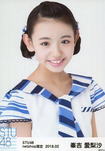 峯吉愛梨沙/バストアップ/STU48 ...