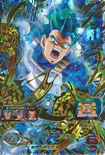 https://www.suruga-ya.jp/database/pics/game/g3661803.jpg