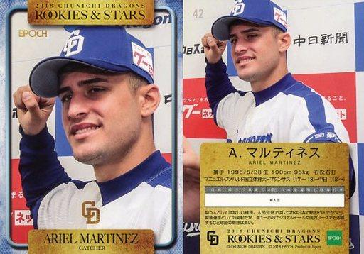 【中古】スポーツ/レギュラーカード/中日ドラゴンズ/2018 中日ドラゴンズ ROOKIES&STARS 42 [レギュラーカード] : A.マルティネス