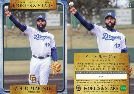 【中古】スポーツ/レギュラーカード/中日ドラゴンズ/2018 中日ドラゴンズ ROOKIES&STARS 65 [レギュラーカード] : Z.アルモンテ