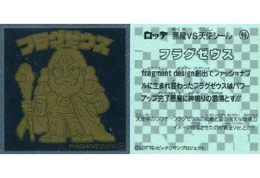 【中古】ビックリマンシール/メタルエンボス/ビックリマン伝説11 特 [メタルエンボス] : フラグゼウス(背景:黒)