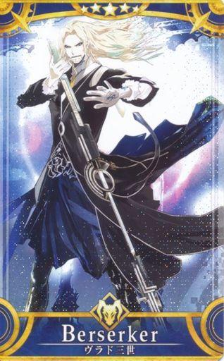 [☆☆☆☆☆] : 【Fatal】ヴラド三世