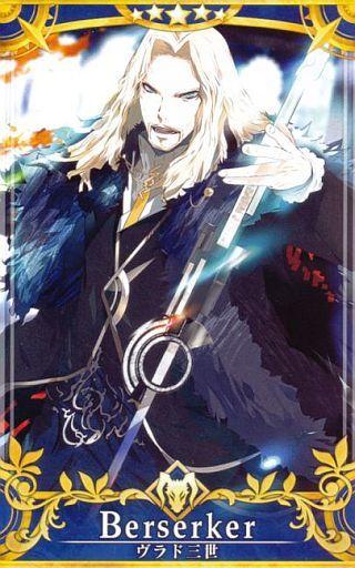 [☆☆☆☆☆] : ヴラド三世