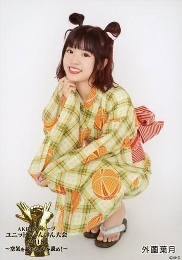 外薗葉月/「AKB48グループ 第2回...