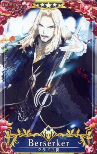 [☆☆☆☆☆] : ヴラド三世(Happy Valentine2019限定デザイン)