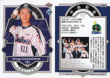 103 [レギュラーカード] : 中島...