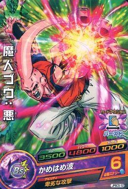 【中古】ドラゴンボールヒーローズ/P/ドラゴンボールヒーローズ カードグミ15 JPBC5-12 [P] : 魔人ブウ:悪