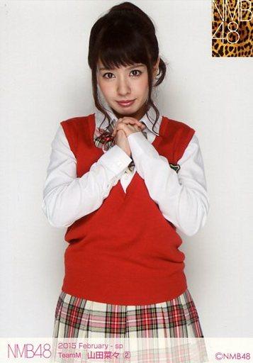 【中古】生写真(AKB48・SKE48)/アイドル/NMB48 2 : 山田菜々/2015.February-sp個別生写真