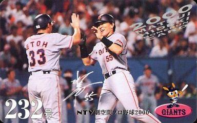 【中古】スポーツ/読売ジャイアンツ/2000 松井秀喜ホームランカード 232号/松井秀喜