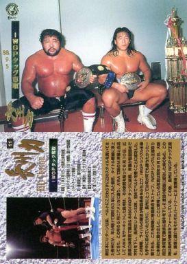 【中古】スポーツ/新日本プロレスリング トレーディングカードスペシャル 長州力 11 : IWGPタッグ奪取
