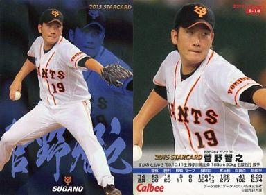 【中古】スポーツ/スターカード/2015プロ野球チップス第1弾 S-14 [スターカード] : 菅野智之
