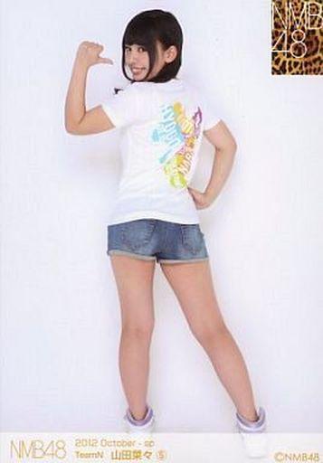【中古】生写真(AKB48・SKE48)/アイドル/NMB48 5 : 山田菜々/2012 October-sp