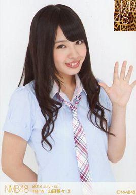 【中古】生写真(AKB48・SKE48)/アイドル/NMB48 3 : 山田菜々/2012 July-sp