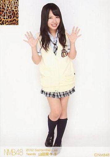 【中古】生写真(AKB48・SKE48)/アイドル/NMB48 5 : 山田菜々/2012 September-sp