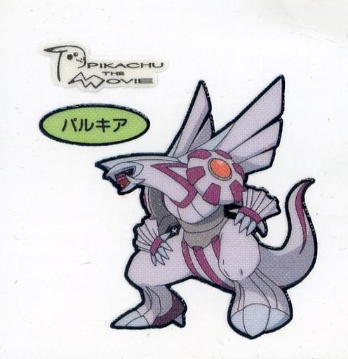 【中古】ポケモンパンシール/第102弾 デコキャラシール パルキア(左向き)/PIKACHU THE MOVIE