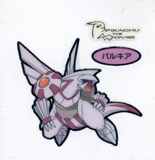 【中古】ポケモンパンシール/第102弾 デコキャラシール パルキア(右向き)/PIKACHU THE MOVIE
