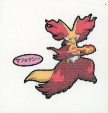 【中古】ポケモンパンシール/第138弾 デコキャラシール マフォクシー