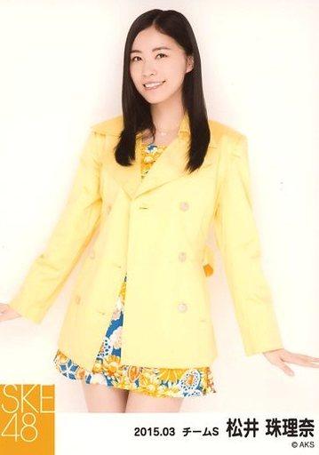 【中古】生写真(AKB48・SKE48)/アイドル/SKE48 松井珠理奈/膝上・両手パー/「2015.03」「春コート」個別生写真