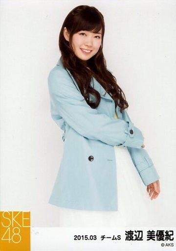 【中古】生写真(AKB48・SKE48)/アイドル/SKE48 渡辺美優紀/膝上・右手左肘/「2015.03」「春コート」個別生写真