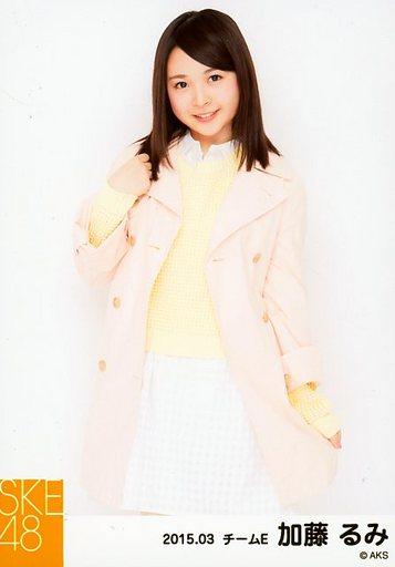 【中古】生写真(AKB48・SKE48)/アイドル/SKE48 加藤るみ/膝上・右手髪・左手コート/「2015.03」「春コート」個別生写真