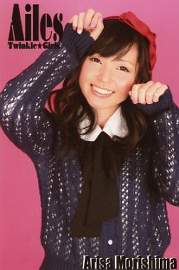 Twinkle☆Girls Ailes/森島亜梨紗...