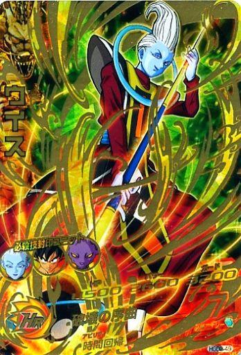 【中古】ドラゴンボールヒーローズ/アルティメットレア/【ゴッドミッション編】GDM2弾 HGD2-49 [アルティメットレア] : ウイス