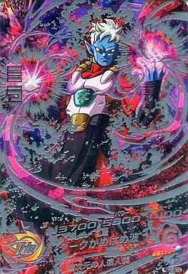【中古】ドラゴンボールヒーローズ/アルティメットレア/【ゴッドミッション編】GDM2弾 HGD2-SEC2 [アルティメットレア] : ミラ