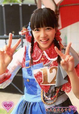 "4209 : Private Ebisu Junior High School / Riko Nakayama / King Of Gakugeeeekai Ebi Logo / ""Ebi Mani Vol.1 -Dried Song of Counterattack-"" in Maihama Performance Sales Photo"