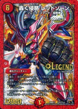 【デュエマ】赤侵略&赤単速攻デッキのおすすめ必須カードは ...