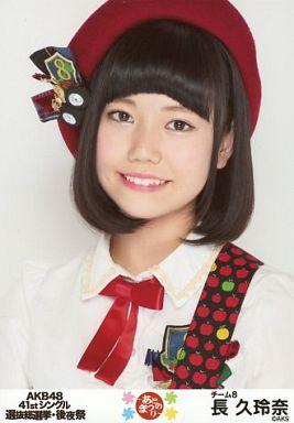 Nagahisa Rena / AKB48 41st Single Selection General Election / Evening Festival-After Festival-