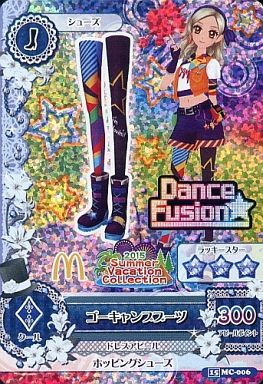 15 MC-006 : ゴーキャンプブーツ/黒沢凛