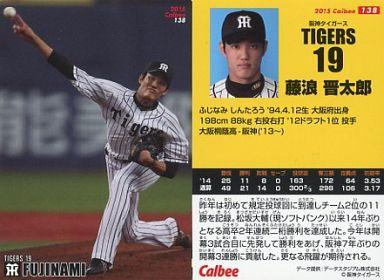 【中古】スポーツ/レギュラーカード/2015プロ野球チップス第2弾 138 [レギュラーカード] : 藤浪晋太郎
