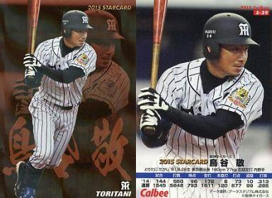 【中古】スポーツ/スターカード/2015プロ野球チップス第2弾 S-39 [スターカード] : 鳥谷敬