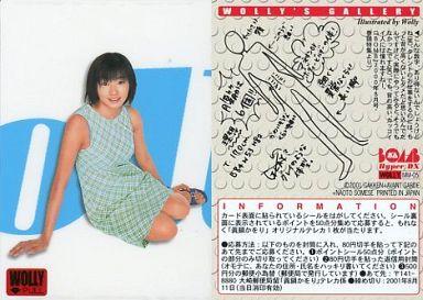 【中古】コレクションカード(女性)/BOMB CARD HYPER DX WOLLY MM-05 : 眞鍋かをり/BOMB CARD HYPER DX WOLLY