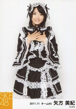 【中古】生写真(AKB48・SKE48)/アイドル/SKE48 矢方美紀/ゴスロリ・膝上・両手胸/「2011.11」公式生写真
