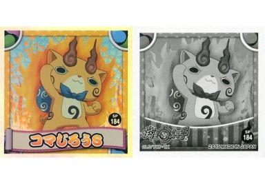 Sp184 コマじろうs 予約 アニメ系トレカホログラムシール妖怪