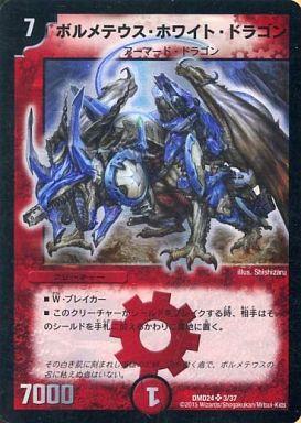 デュアプレ キー カード