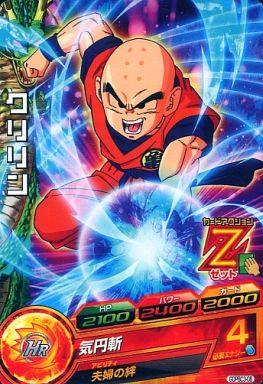 【中古】ドラゴンボールヒーローズ/P/ドラゴンボールヒーローズ カードグミ17 GDPBC3-08 [P] : クリリン