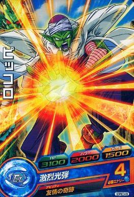 【中古】ドラゴンボールヒーローズ/P/ドラゴンボールヒーローズ カードグミ17 GDPBC3-09 [P] : ピッコロ
