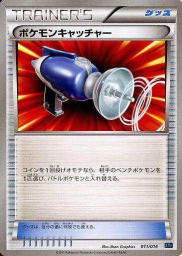 【中古】ポケモンカードゲーム/-/XY BREAKコンボデッキ60ゴルダックBREAK+パルキアEX 011/016 [-] : ポケモンキャッチャー