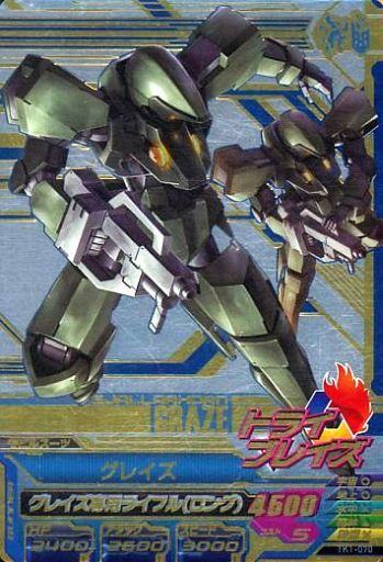 【中古】ガンダムトライエイジ/キャンペーン/モビルスーツ/鉄血の1弾 TK1-070 [CP] : グレイズ