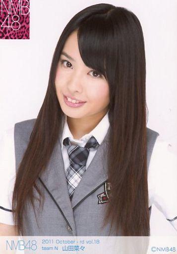 【中古】生写真(AKB48・SKE48)/アイドル/NMB48 山田菜々/2011 october-rd vol.18