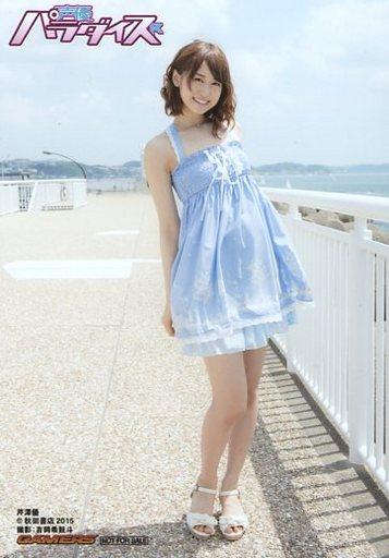 洋服が素敵な芹澤優さん