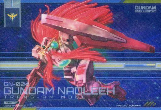 GN-DC03D MS 006 [R5] : [コード保証なし]ガンダムナドレ(トランザムモード)