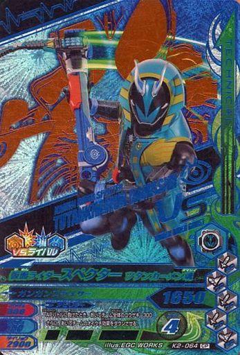 【中古】ガンバライジング/キャンペーン/テクニカル/バッチリカイガン第2弾 K2-064 [CP] : 仮面ライダースペクター ツタンカーメン魂