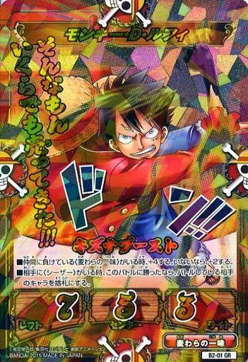 B2-01 [GR] : モンキー・D・ルフィ