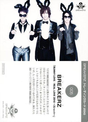 005 : BREAKERZ/DAIGO・SHINPEI...